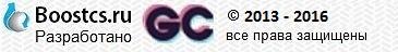 Разработано веб студией GameCafe